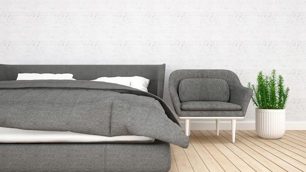 Quarto e área de estar em hotel ou apartamento - design de interiores