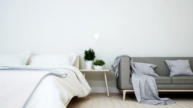 Quarto e sala de estar em casa ou apartamento