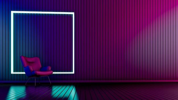 Quarto moderno com poltrona e linhas brilhantes em uma sala vazia. linhas brilhantes de fundo interior, projetos de casa, renderização em 3d