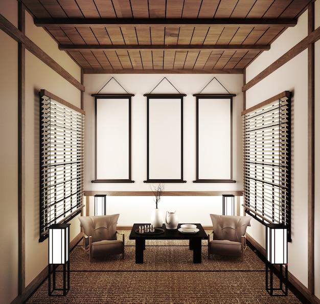 Quarto vazio tatami japonês e portas de correr de papel chamado shoji.3d rendering