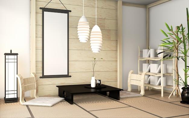 Quarto zen interior de madeira da parede no chão de tatame com moldura de pôster, mesa baixa e poltrona