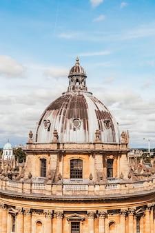 Radcliffe camera e all souls college da universidade de oxford. oxford, reino unido.