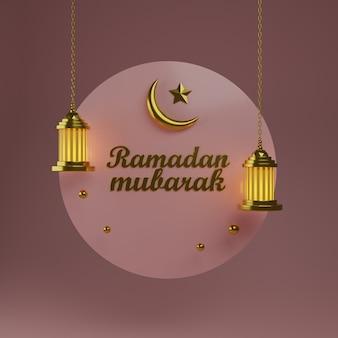 Ramadan kareem com lua crescente e lâmpada suspensa de luxo dourado
