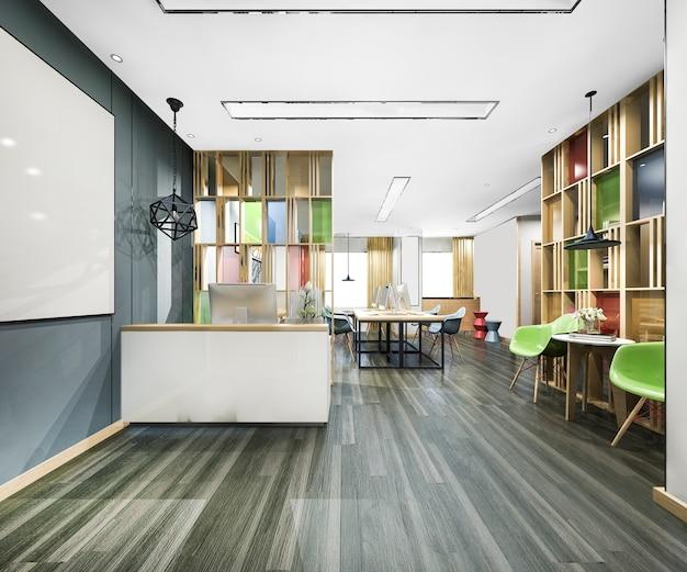 Recepção de escritório moderno e biblioteca