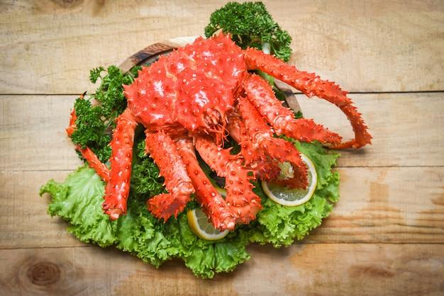Rei do caranguejo do alasca cozido de vapor ou marisco cozido e vegetais de salada de alface