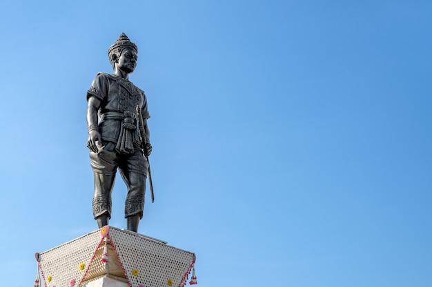 Rei meng rai o grande monumento