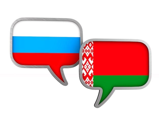 Relação entre a bielorrússia e o fundo branco russiaon. ilustração 3d isolada