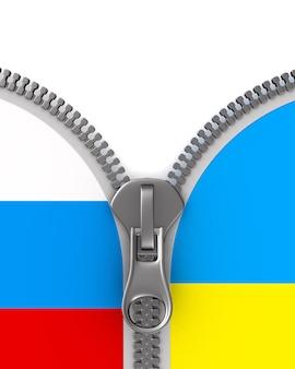 Relações entre a rússia e a ucrânia em branco
