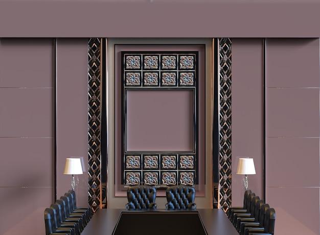 Renderização 3d clássica luxuosa sala de reuniões de negócios com decoração de parede