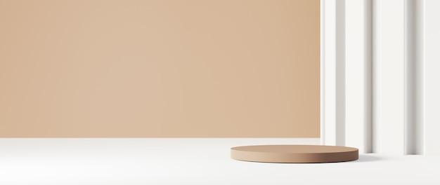 Renderização 3d do fundo do produto em branco para decorações de moda e cosméticos de creme de pano de fundo. fundo moderno do pódio em branco para produtos de luxo.