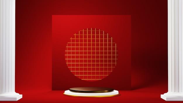 Renderização 3d do fundo vermelho do pódio para os produtos de apresentação.