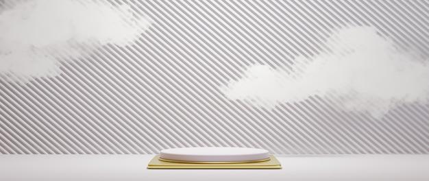 Renderização 3d do pódio branco, base de ouro, fundo branco da cena. maquete para mostrar o produto.