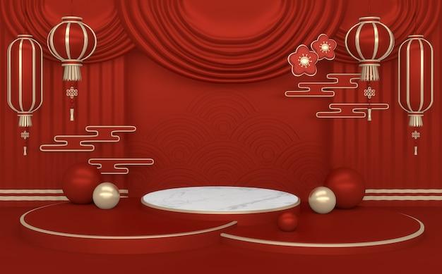 Renderização 3d. geométrica mínima do pódio chinês vermelho