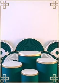 Renderização 3d geométrica mínima japonesa green podium
