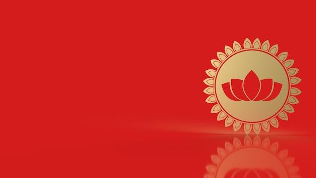 Renderização 3d luxo ouro símbolo de lótus isolado em fundo vermelho com espaço de cópia