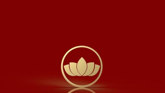 Renderização 3d luxo ouro símbolo de lótus isolado em fundo vermelho escuro com espaço de cópia