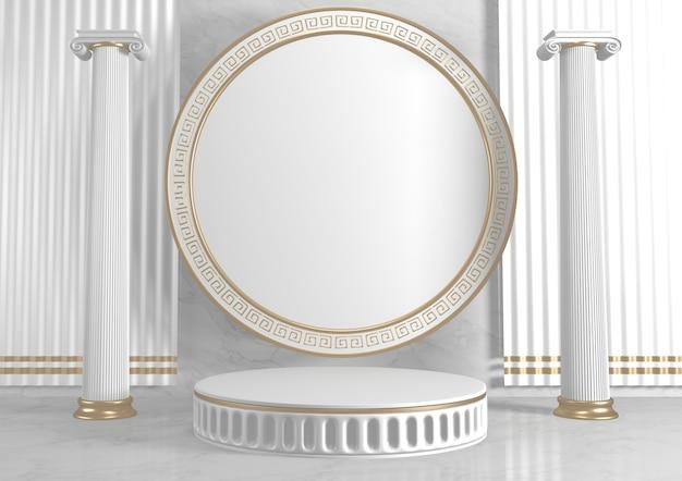 Renderização 3d. simulação minimalista moderna para exibição de cilindro abstrato de pódio de ouro.