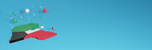 Renderização de mapa 3d da bandeira do kuwait para mídia social e site de capa