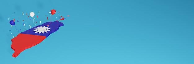 Renderização de mapa 3d em combinação com a bandeira de taiwan para mídia social e capa de fundo do site adicionada balões brancos vermelhos azuis para comemorar o dia da independência e o dia nacional de compras