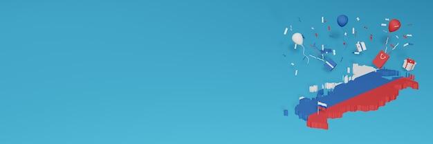 Renderização do mapa 3d da bandeira da rússia para comemorar o dia nacional de compras e o dia da independência