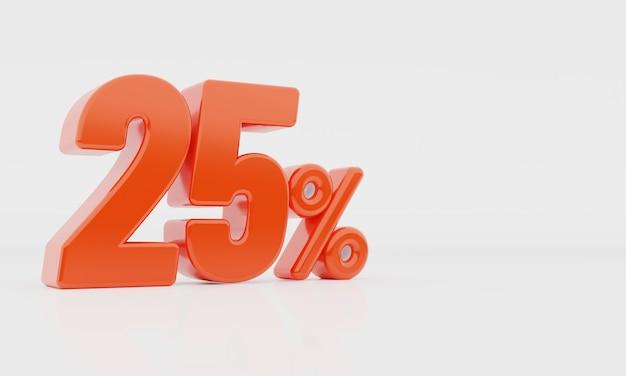 Renderização em 3d de 25%. banners publicitários, cartazes panfletos itens promocionais. /// por favor, não tags complexos // somente uma palavra tag tag simples ///