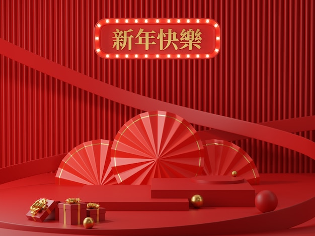 Renderização em 3d de pódios vermelhos para o ano novo chinês