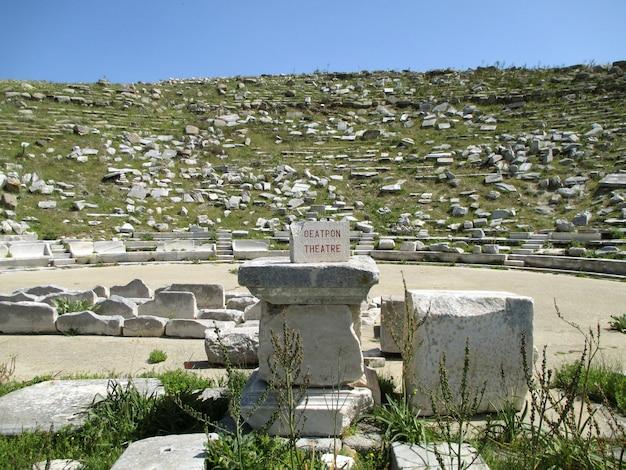 Restos, de, a, antiga, grego, teatro, em, site arqueológico, de, delos, delos, ilha, mykonos, grécia