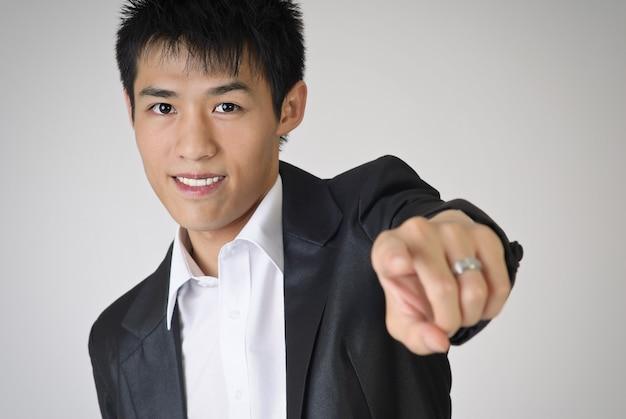 Retrato de empresário asiático