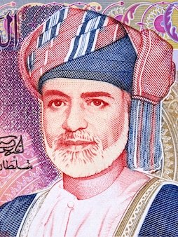Retrato do sultão qaboos bin said al said do dinheiro de omã