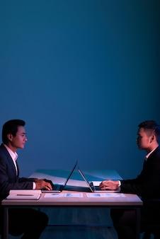 Reunião de executivos de negócios