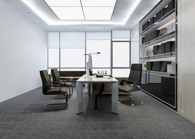 Reunião de negócios de luxo e sala de trabalho no escritório executivo