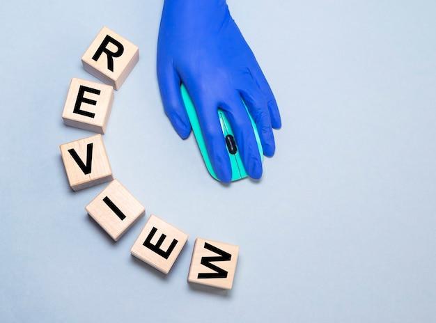 Reveja a inscrição da palavra. resumo ou conceito de revisão.