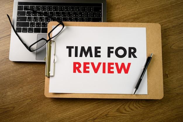 Revisões on-line tempo de avaliação para revisão auditoria de avaliação de inspeção