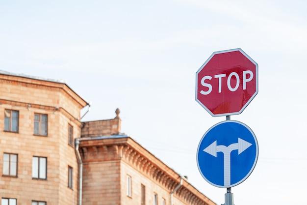 Roadsigns nenhum sinal de trânsito e direção