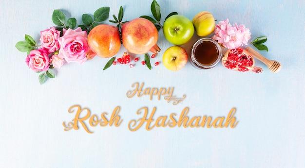 Rosh hashanah (feriado de ano novo judaico), conceito de símbolos tradicionais ou religiosos