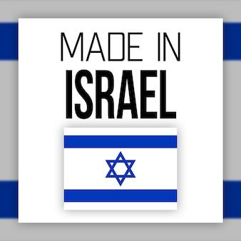Rótulo feito em israel, ilustração com bandeira nacional