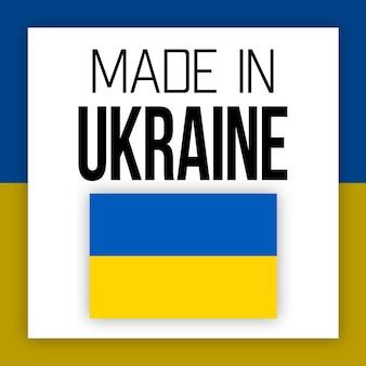 Rótulo ou logotipo feito na ucrânia com bandeira, ilustração