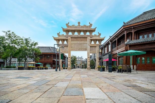 Rua do antigo edifício da cidade de jimo