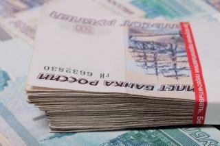Rublos finanças