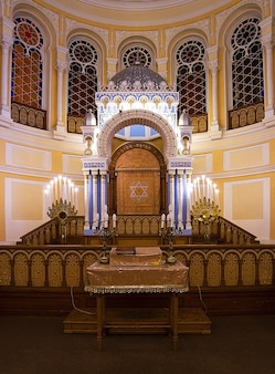 Rússia petersburgo sinagoga interior coral rua