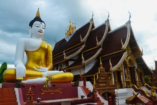 Sabedoria tailandesa