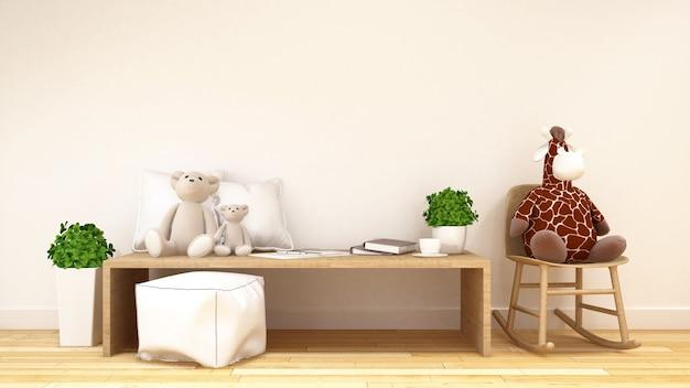 Sala de criança ou sala de família-3d rendering