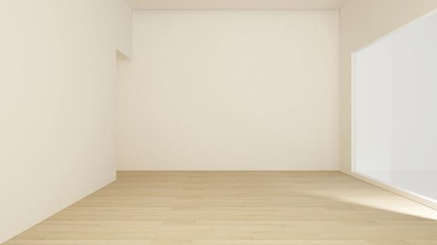 Sala de design de quarto vazio para alugar ou outro quarto