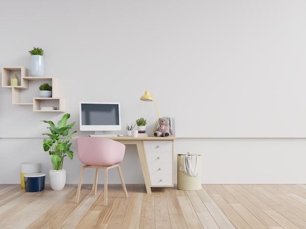 Sala de escritório com uma parede branca