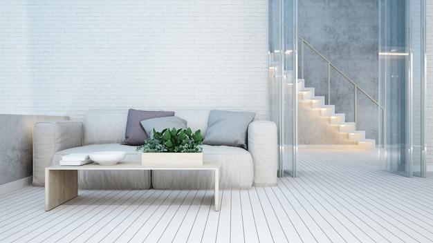Sala de estar branco tom em casa ou apartamento - renderização em 3d