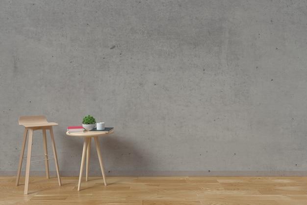 Sala de estar com uma parede de cimento