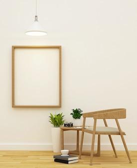 Sala de estar e área de biblioteca design limpo - renderização em 3d