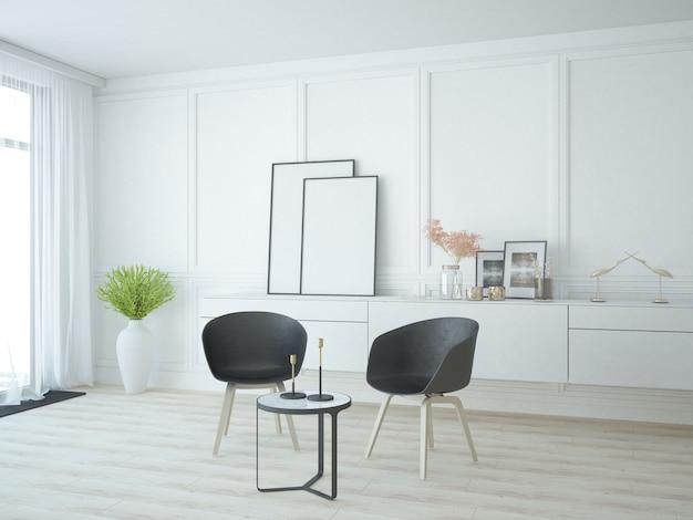 Sala de estar elegante e sofisticada
