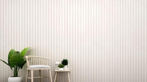 Sala de estar em casa ou apartamento na parede de madeira branca