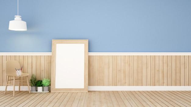 Sala de estar em quarto azul